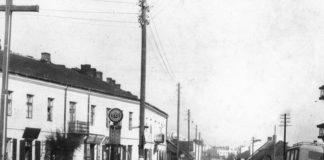 Dawny wygląd ul. Sienkiewicza