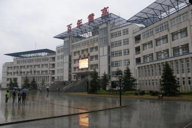 szkoła średnia w Huanngang szczyci się złotymi medalistami międzynarodowych olimpiad wiedzy w dziedzinie fizyki i matematyki