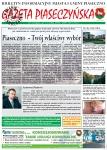 gazeta-nr12-2003