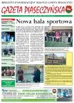 gazeta-nr14-2003