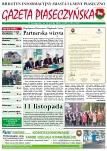 gazeta-nr16-2003