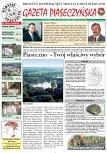 gazeta-nr11-2004