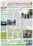 gazeta-nr12-2004