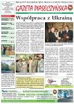 gazeta-nr13-2004