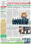gazeta-nr14-2004