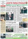 gazeta-nr15-2004