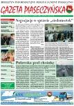 gazeta-nr1-2004