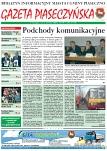 gazeta-nr2-2004