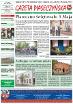 gazeta-nr7-2004