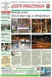 gazeta-nr3-2005