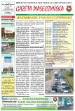 gazeta-nr7-2005