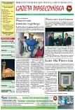 gazeta-nr8-2006