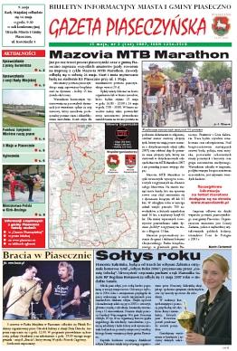 gazeta-2_2008