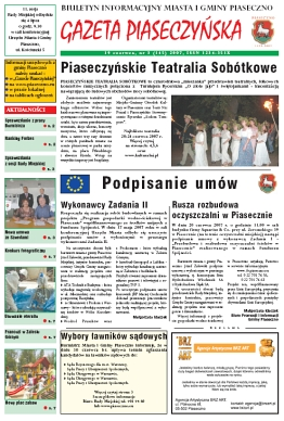 gazeta-3_2008