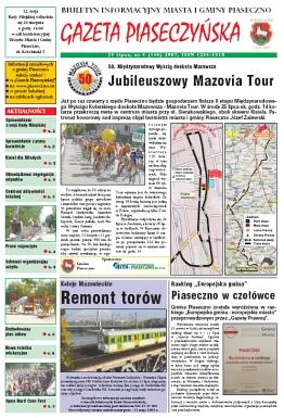 gazeta-4_2008