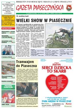 gazeta-6_2008