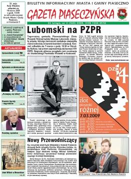 gazeta-2_2009