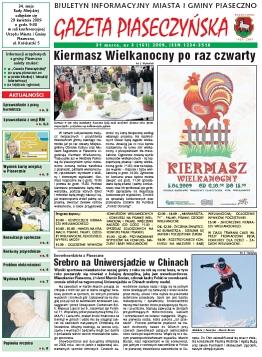 gazeta-3_2009