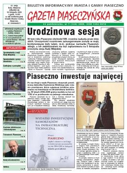 gazeta-7_2009