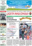 gazeta-3_2011
