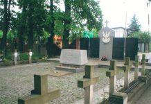 Kwatera wojenna 1939 - 1945