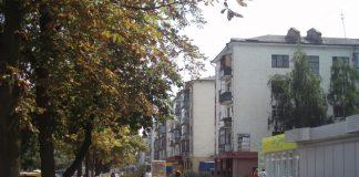 Nowograd Wołyński