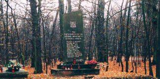 Obelisk w miejscu rozstrzelania przez Niemców w 1944 r. 11. mieszkańców dzielnicy Orężna