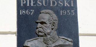 Tablica pamięci marszałka Józefa Piłsudskiego