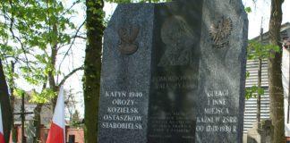 Pomnik Katyński - na starym cmentarzu parafialnym przy ul. Kościuszki.