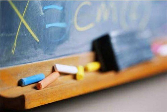 Informacja dla Dyrektorów szkół niepublicznych o zmianach przepisów dotyczących wpisu do ewidencji szkół niepublicznych