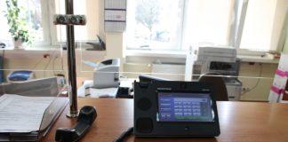 Wideo-tłumacz ułatwi komunikację osób głuchoniemych z urzędnikami.