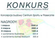 Konkurs na koncepcję budowy Centrum Sportu w Piasecznie