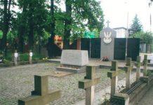 Kwatera Wojenna 1939-1945