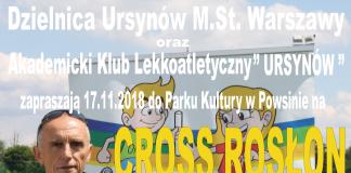 Cross Rosłon Kabaty - ku pamięci Sławomira Rosłona