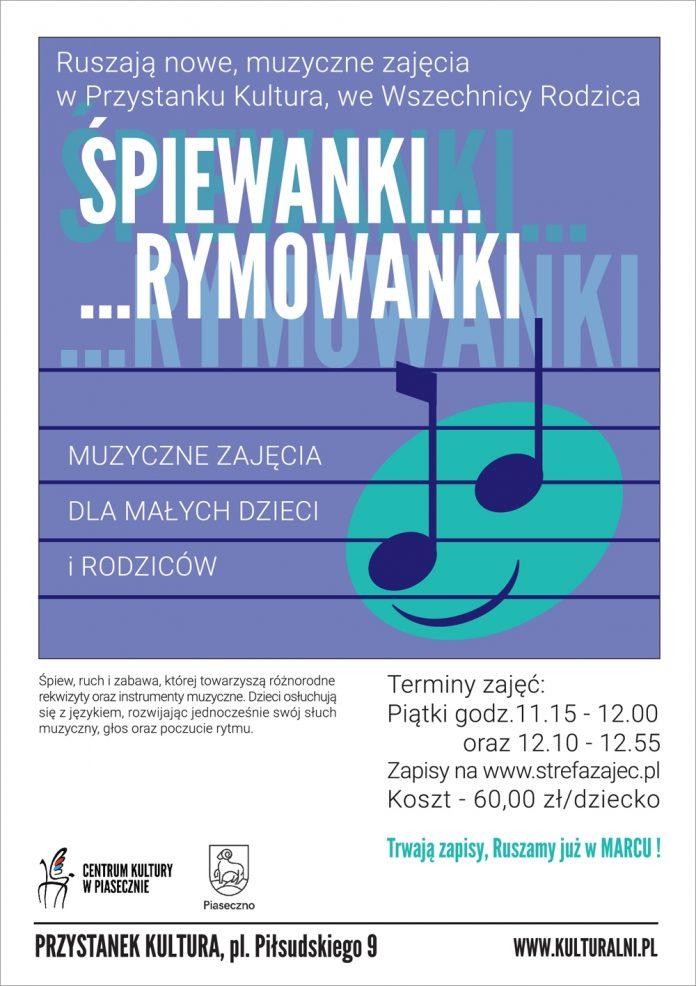 Śpiewanki... Rymowanki - muzyczne zajęcia dla małych dzieci i rodziców