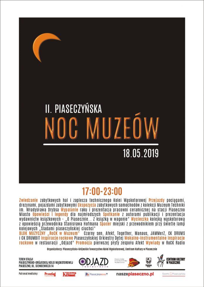 II Piaseczyńska Noc Muzeów