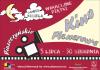 Piaseczyńskie Kino Plenerowe 2019 baner