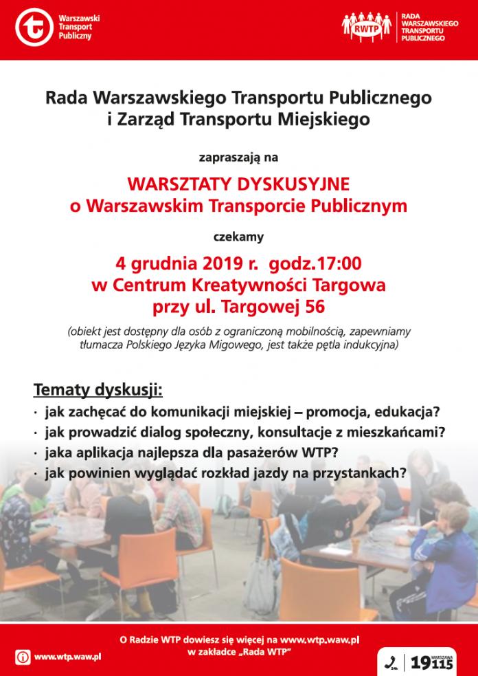 Otwarte posiedzenie Rady Warszawskiego Transportu Publicznego