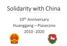 Solidarity with China / Huanggang - Piaseczno