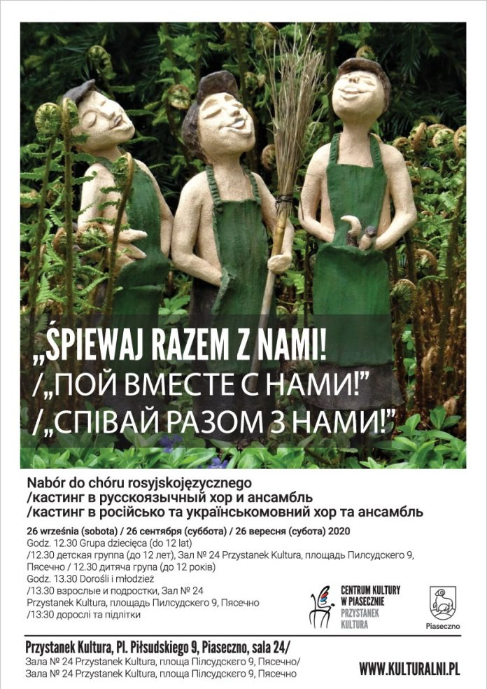 Plakat Śpiewaj Razem zNami - nabór dochóru rosyjskojęzycznego