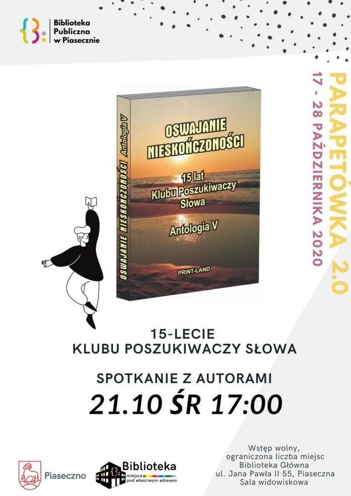 Ilustracja. Spotkanie z autorami Antologia Klubu Poszukiwaczy Słowa- Parapetówka 2.0