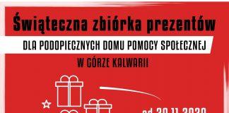 Świąteczna Zbiórka prezentów dla podopiecznych DPS w Górze Kalwarii