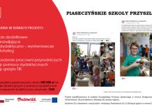 """Ilustracja pokazująca realizację projektu """"Piaseczyńskie szkoły przyszłości"""" dofinansowanego z UE"""