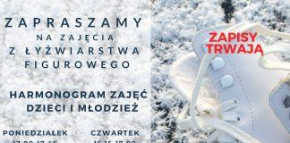 Ilustracja. Lutz Piaseczno zajęcia z łyżwiarstwa figurowego