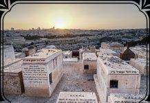 Izrael w obiektywie