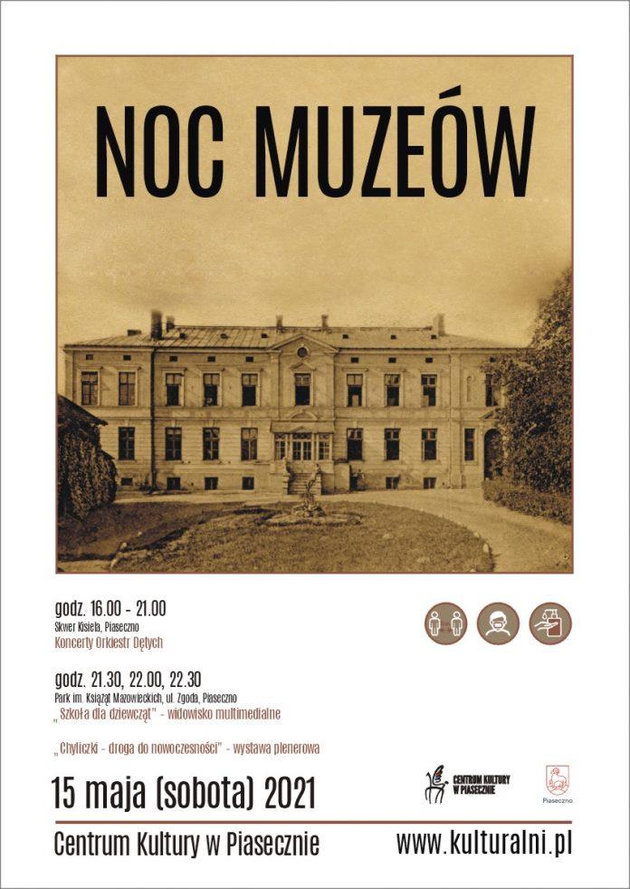 Plakat wydarzenia NOC MUZEÓW W PIASECZNIE