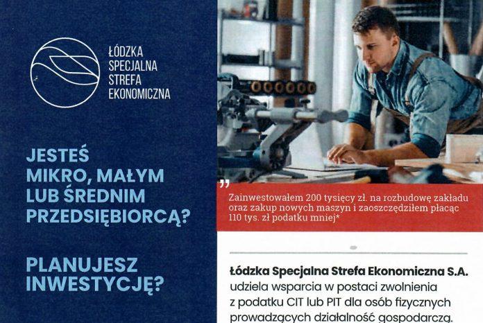 Spotkanie w Centrum Przedsiębiorczości - oferta Łódzkiej Specjalnej Strefy Ekonomicznej. Plakat reklamujący ŁSSE.