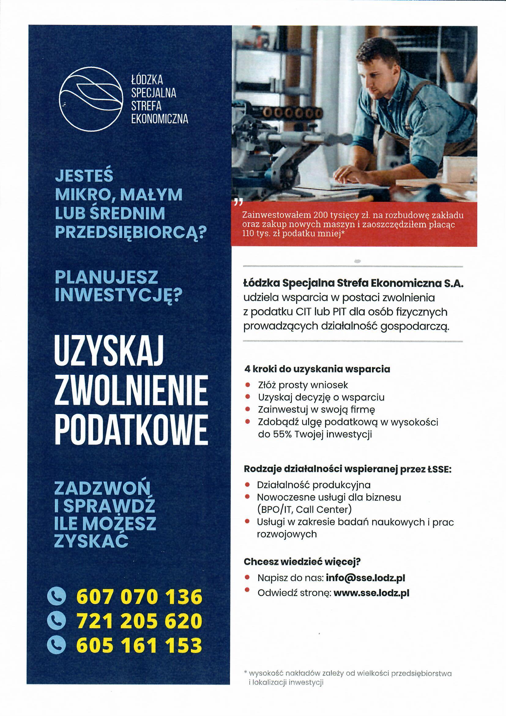 Spotkanie w Centrum Przedsiębiorczości - oferta Łódzkiej Specjalnej Strefy Ekonomicznej. Plakat reklamujący Łódzką Specjalną Strefę Ekonomiczną